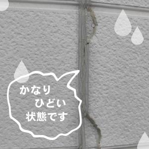 外壁塗装の必要性とタイミング
